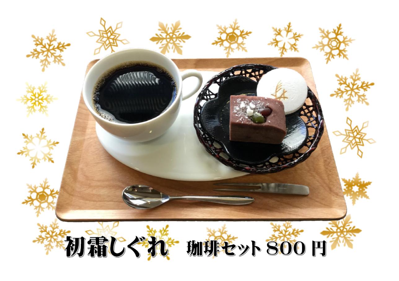 20171213_osusume