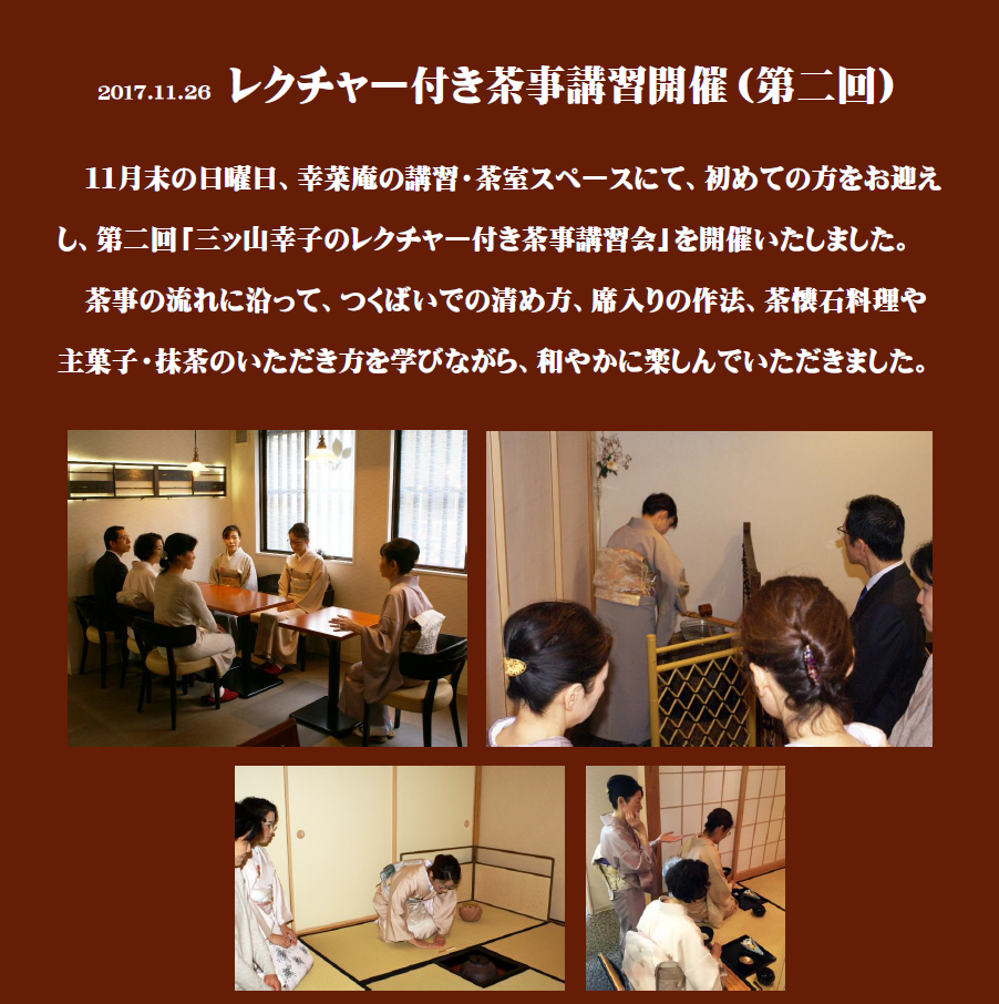 2th_lecture_01