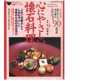 book_01zs