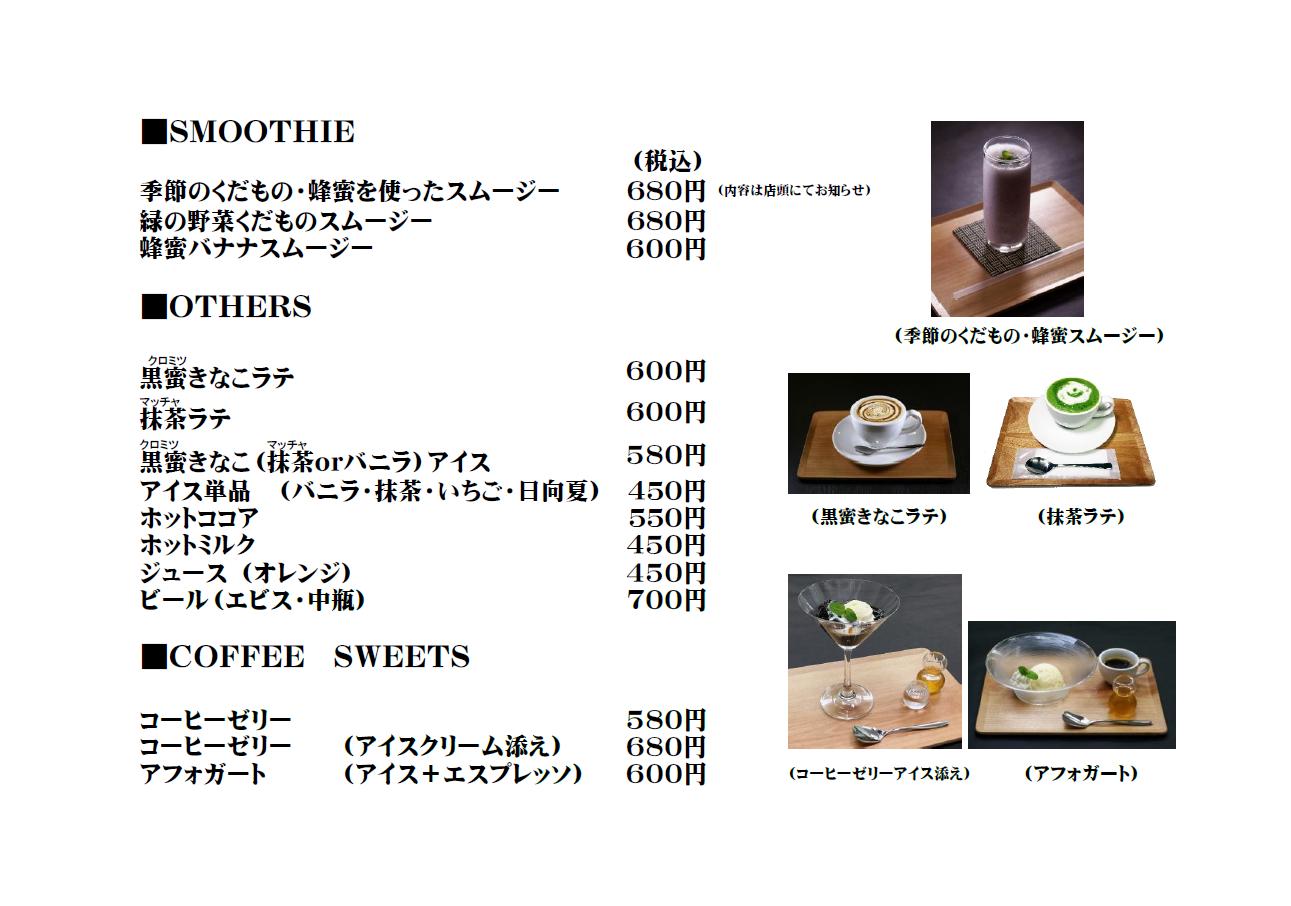 menu_201805_02