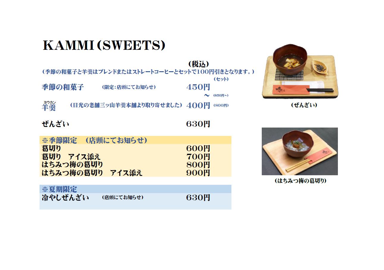 menu_201805_03