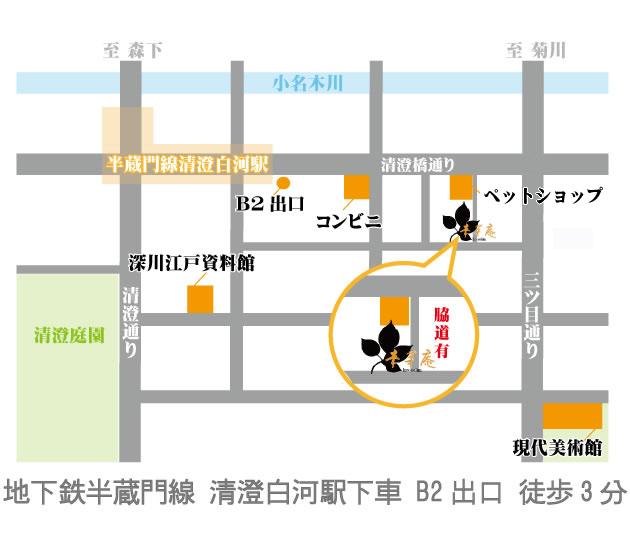 幸菜庵MAP