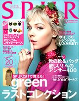 post_magazine_20080724-01