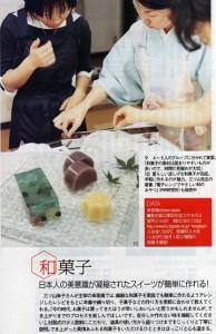 post_magazine_20080724-03